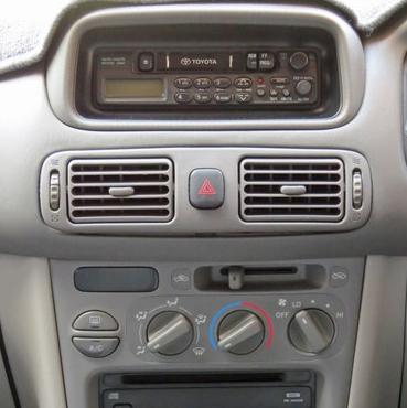 1997 toyota corolla speaker size