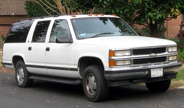 Chevrolet Suburban 1995-1999 | Aerpro
