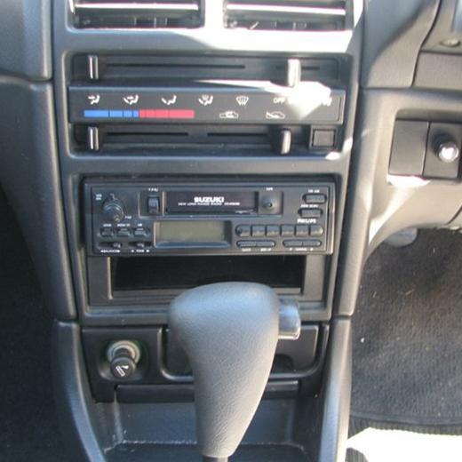 Suzuki Swift 1995-1998 | Aerpro