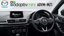 Embedded thumbnail for Adaptiv Mini for Mazda